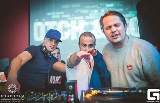 DJ Prosha D-ZEL Cool G Panda