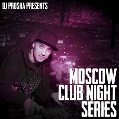 DJ Prosha - Moscow Club Night Series #077 (Twerk Episode)