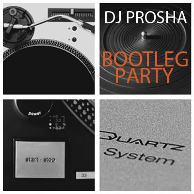 bootleg-party