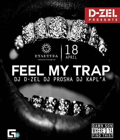 feel-my-trap