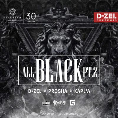 black-party pt2
