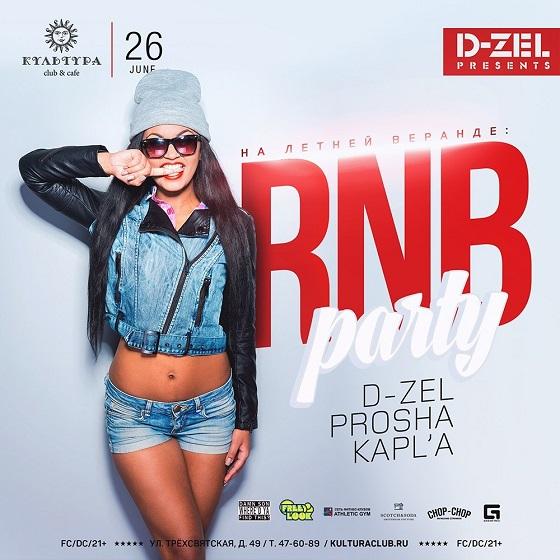 26-june-d-zel