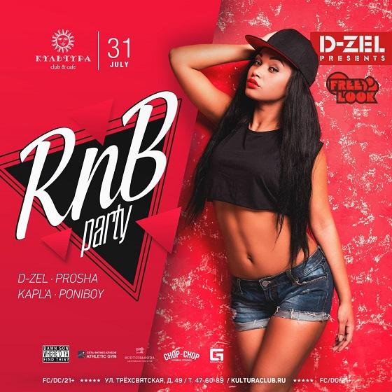 d-zel-presents-rnb-party