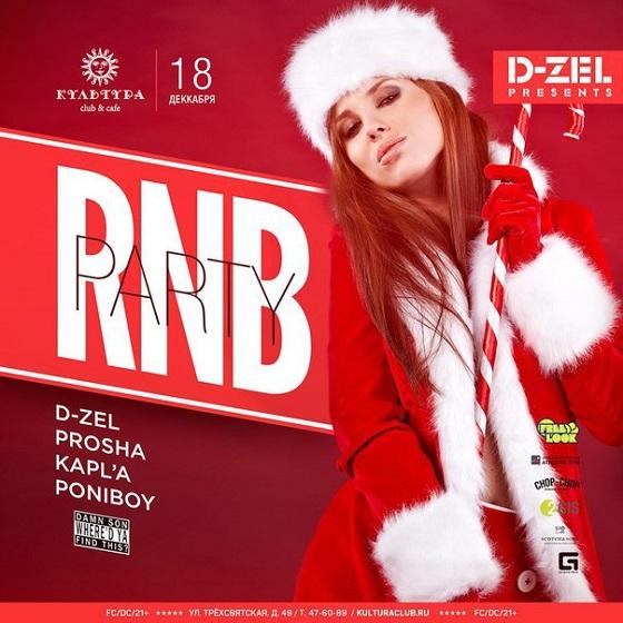 d-zel-desember