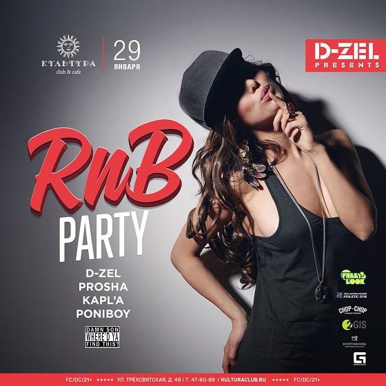 d-zel-2016