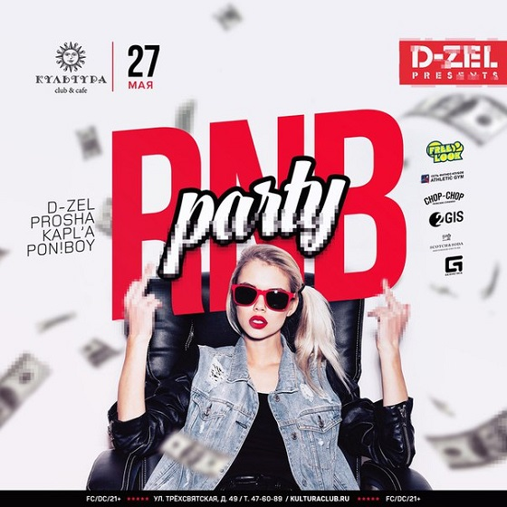 dzel-party-may