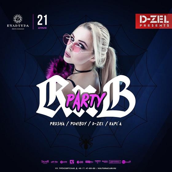 dzelapril2017
